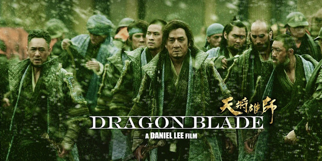 Trailer: Dragon Blade