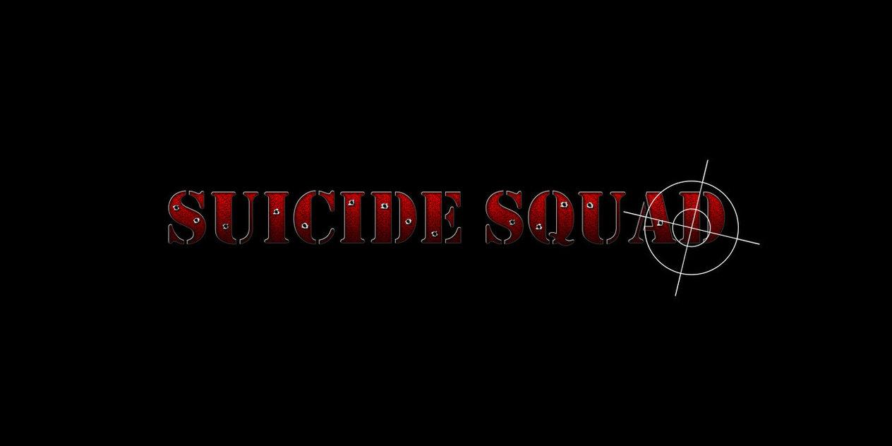 Dossier: Suicide Squad