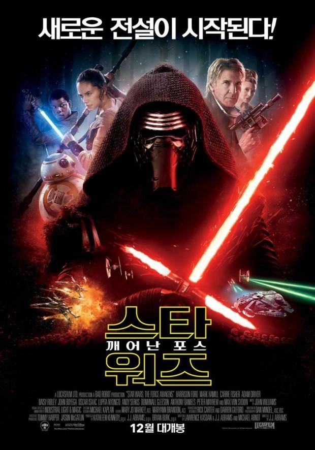 star_wars_international_poster-620x886