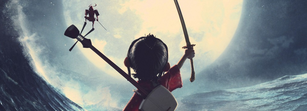 Trailer: Kubo and the Two Strings