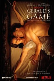 geralds_game